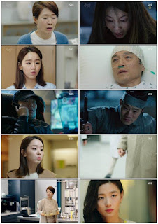 Screenshots The Legend Of The Blue Sea (2017) Episode 19 1080p Subtitle English - Indonesia www.uchiha-uzuma.com