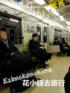 福岡地鐵車廂
