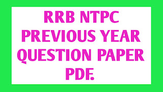 RRB NTPC PREVIOUS YEAR QUESTION PAPER PDF -DOWNLOAD