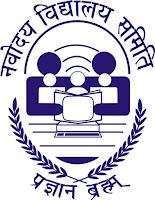 Navodaya Vidyalaya Samiti – NVS Recruitment 2016
