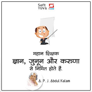 A. P. J. Abdul Kalam quotes in Hindi with Images