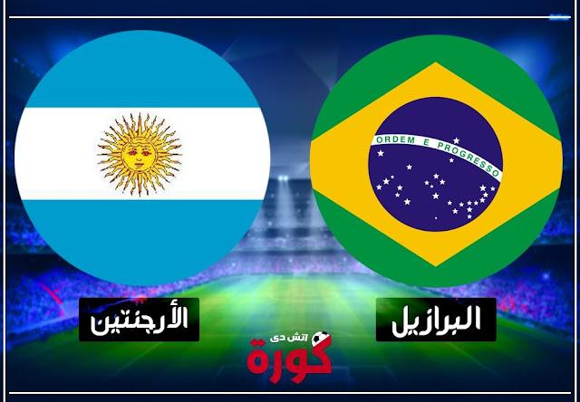 argentina-vs-brazil