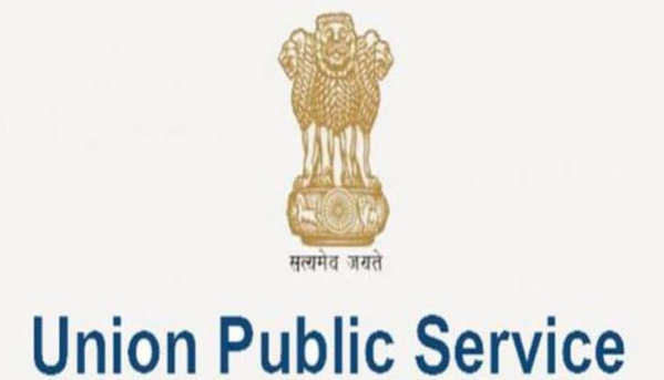 UPSC NDA Education Portal