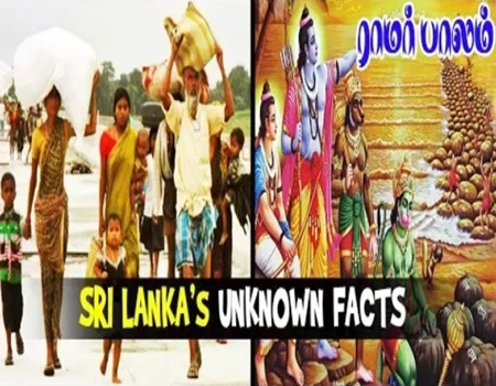 15 Amazing and interesting facts about SRI LANKA