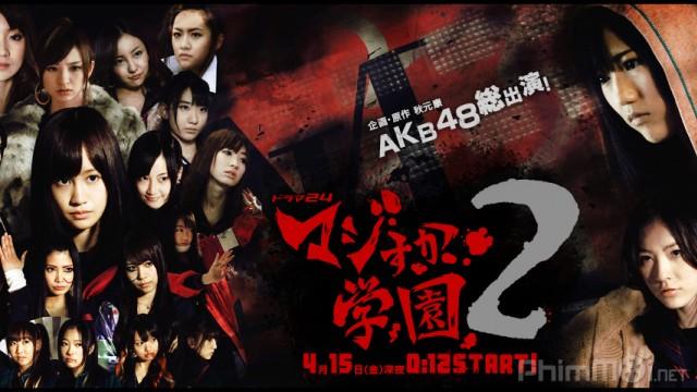 Phim Nữ Vương Học Đường (phần 2) Hoàn tất (12/12) VietSub HD | Majisuka Gakuen (season 2) 2012