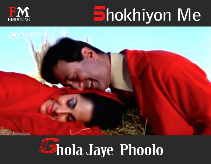 Shokhiyon-Me-Ghola-Jaye-Prem-Pujari-(1970)