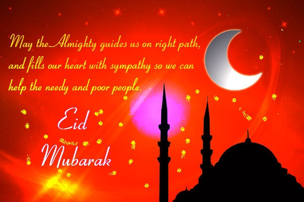{Bakrid Greetings 2016 } Eid Al Adha Wishes
