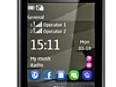 Download Nokia 206 RM-872 Latest Flash File v7.98 Latest