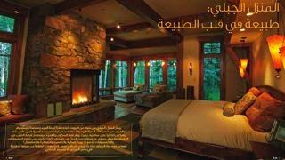 Rustic Interior Design Style - Rustic bedroom design style