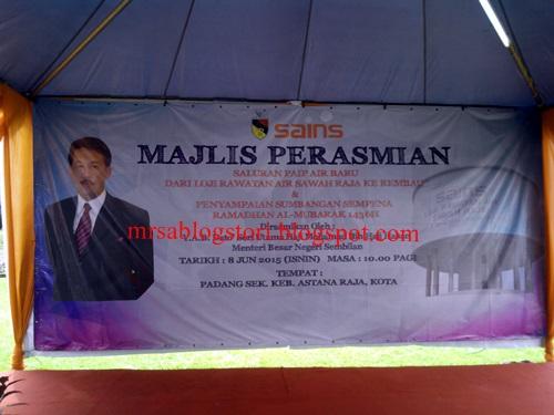 Majlis PErasmian