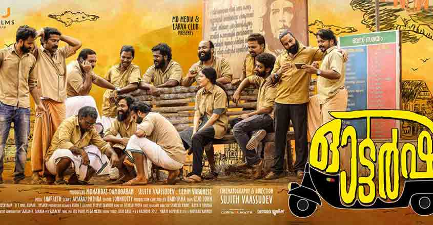 bobby malayalam movie torrent free download