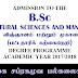 B.Sc - Agriculture Science and Management (பட்டதாரிக் கற்கைநெறி) : இலங்கை சப்ரகமுவ பல்கலைக்கழகம்