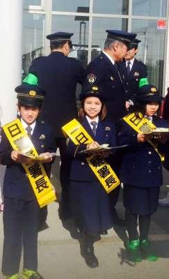 BBUogEV - Como tolerância zero a armas e álcool tornou o Japão um dos países mais seguros do mundo