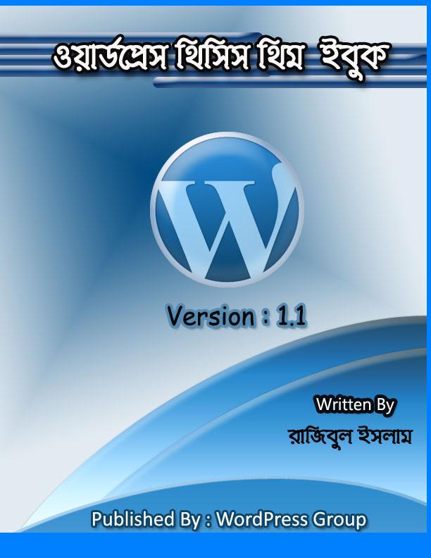 Wordpress Book Pdf