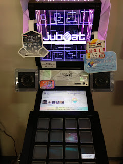 a capital wasteland: You don't go to jail for these beats: Jubeat