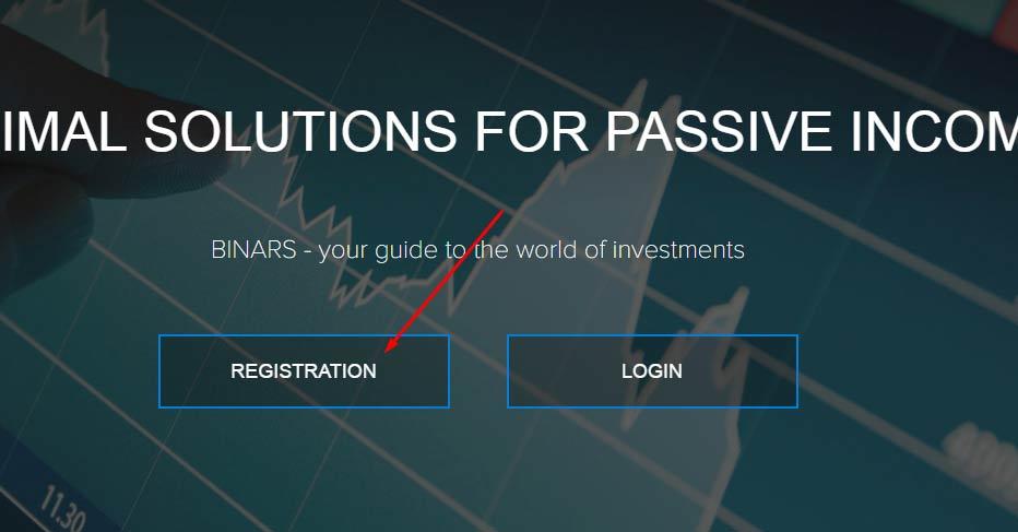 Регистрация в Binars