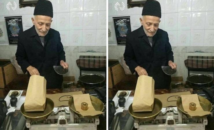 kakek penjual teh