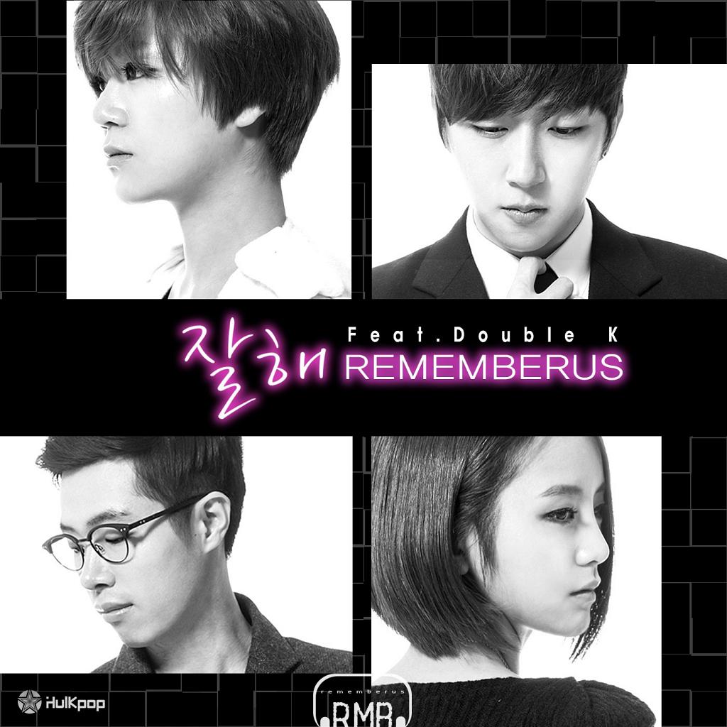 [Single] Rememberus – I Remember