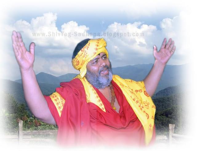 Shiv Yog: ShivYog Bhajan