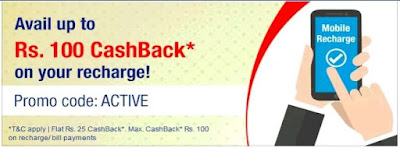 Payzaap cash back offer