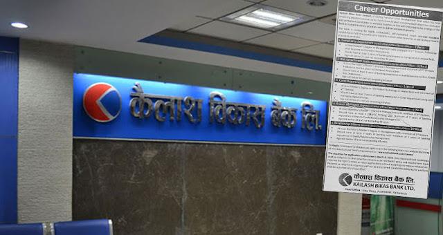 kailash Bikash Bank