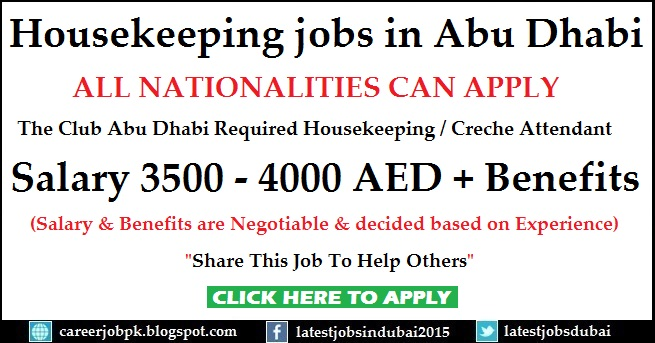 Housekeeping jobs in Abu Dhabi