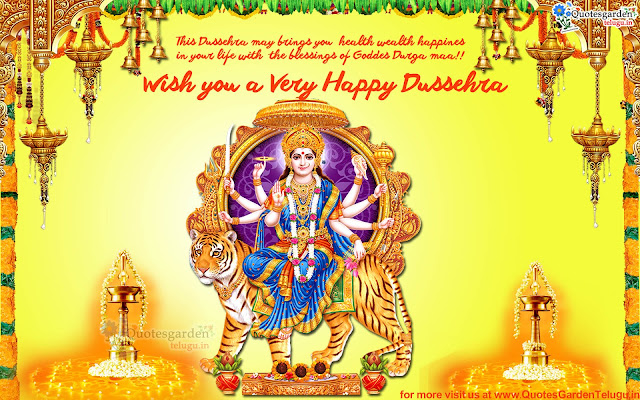 Happy Dussehra Durga Pooja Quotes And Wishes