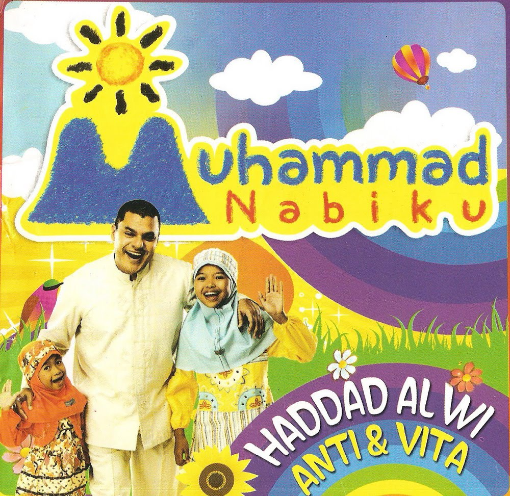 Ramadhan Ku Rindu Mp3 Download