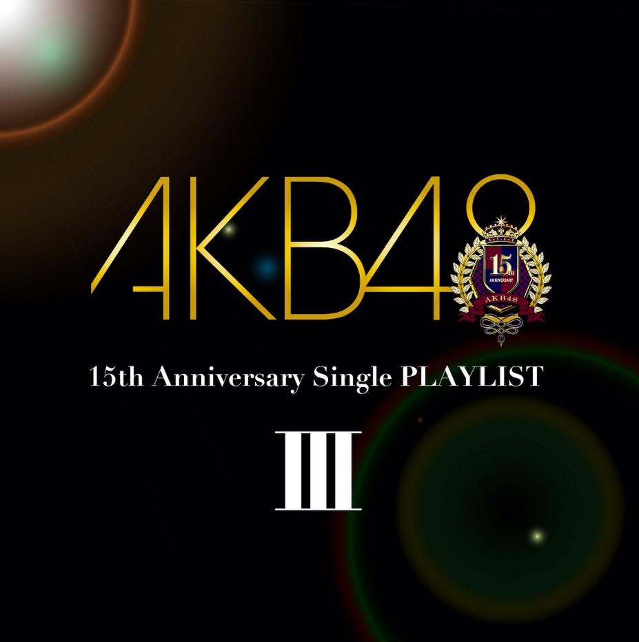 AKB48 15th Anniversary Single PLAYLIST III [2020.12.09+MP3+RAR]