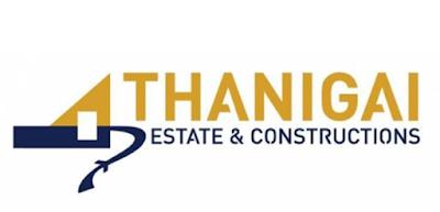 Thanigai Estate