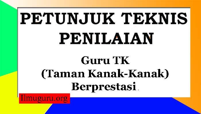 Juknis Guru TK Berprestasi