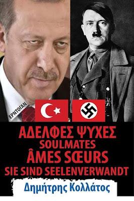 Στη ΓΑΔΑ κρατείται ο Δημήτρης Κολλάτος για παράνομη αφισοκόλληση μετα απο Αιτημα της Τουρκικης Πρεσβειας