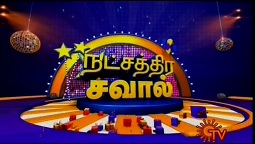Watch Natchathira Savaal 01-05-2017 Sun Tv 01st May 2017 May Day Special Program Sirappu Nigalchigal Full Show Youtube HD Watch Online