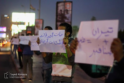 April 6 youth protest handing over Tiran and Sanafir to Saudi Arabia