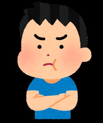 ほっぺを膨らませて怒る子供のイラスト(男の子)