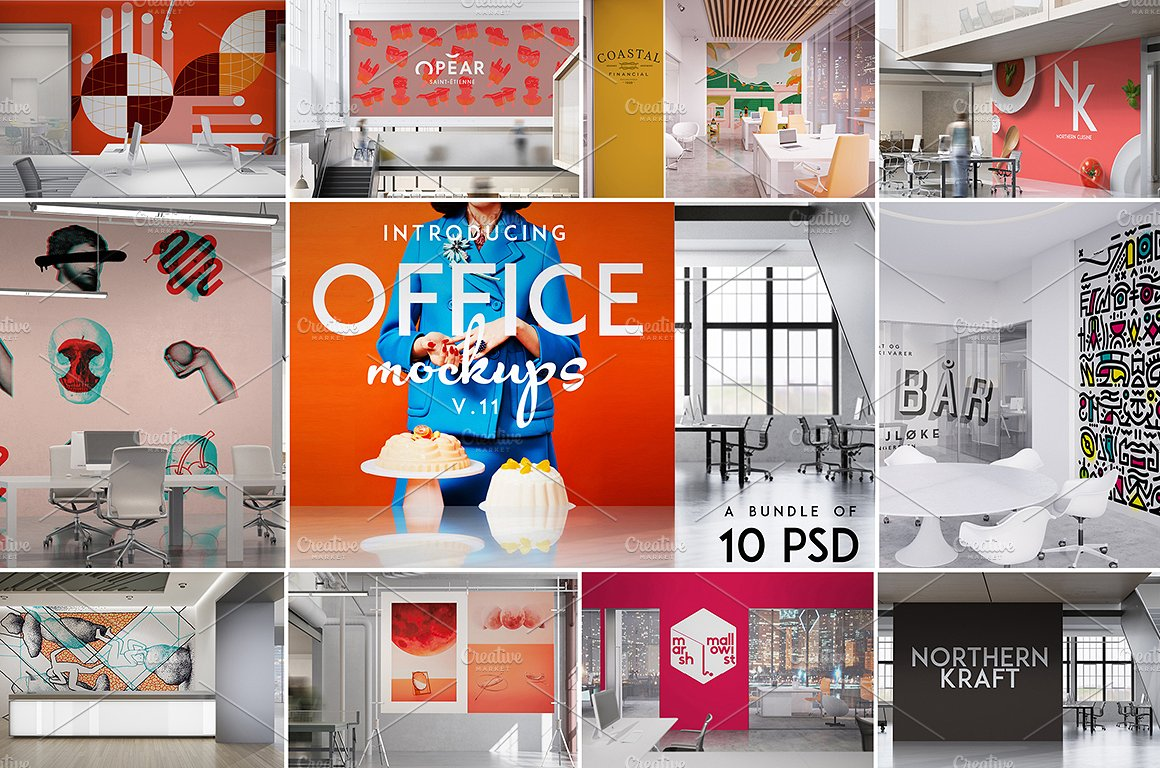 Office Wall Branding Free Mockup