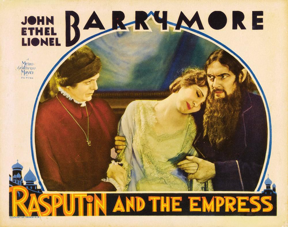 Bytes Great Moments In Movie Making Rasputin