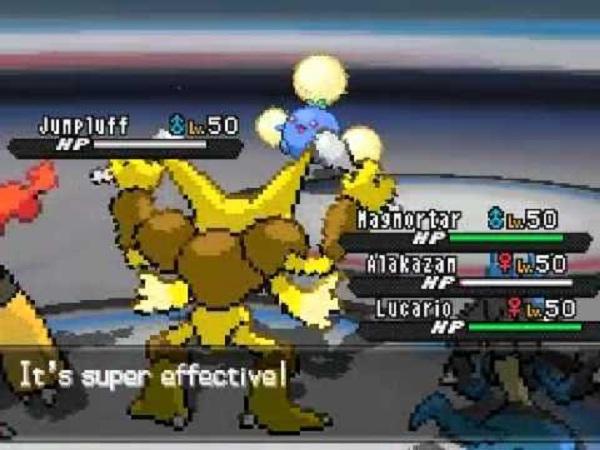 Pokemon White Version 2 Screenshot-2