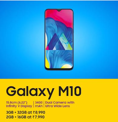 Samsung Galaxy M10 aur Galaxy M20 Phone
