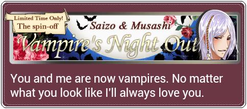 http://otomeotakugirl.blogspot.com/2015/01/walkthrough-shall-we-date-ninja-love.html