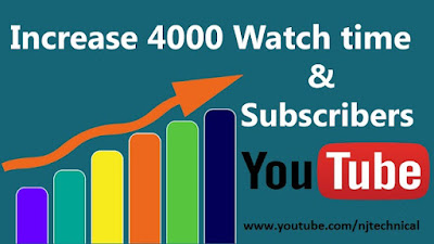 How to increase watchtime and subscriber on youtube
