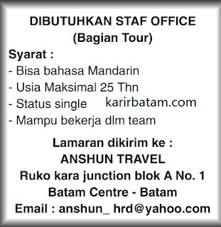 Lowongan Kerja Anshun Travel (Januari 2018)