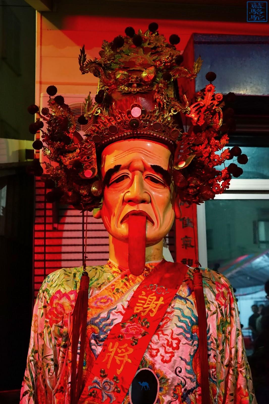 Le Chameau Bleu- Blog Voyage Taitung Taiwan - Taitung -Fête de TuDiGong - Tradition de Taiwan
