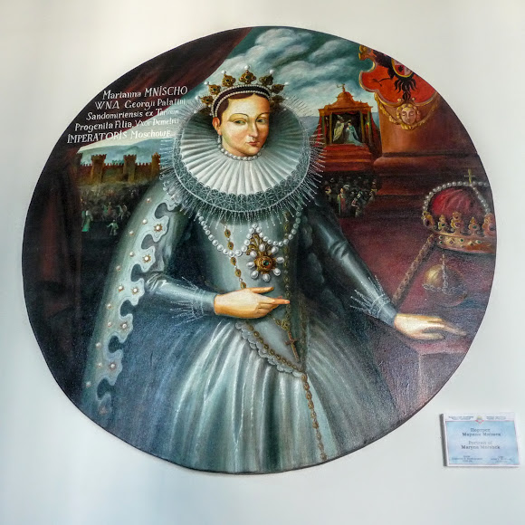 Вишнівецький палац. Портрет Марини Мнішек