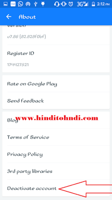 remove-number-from-truecaller-step-3