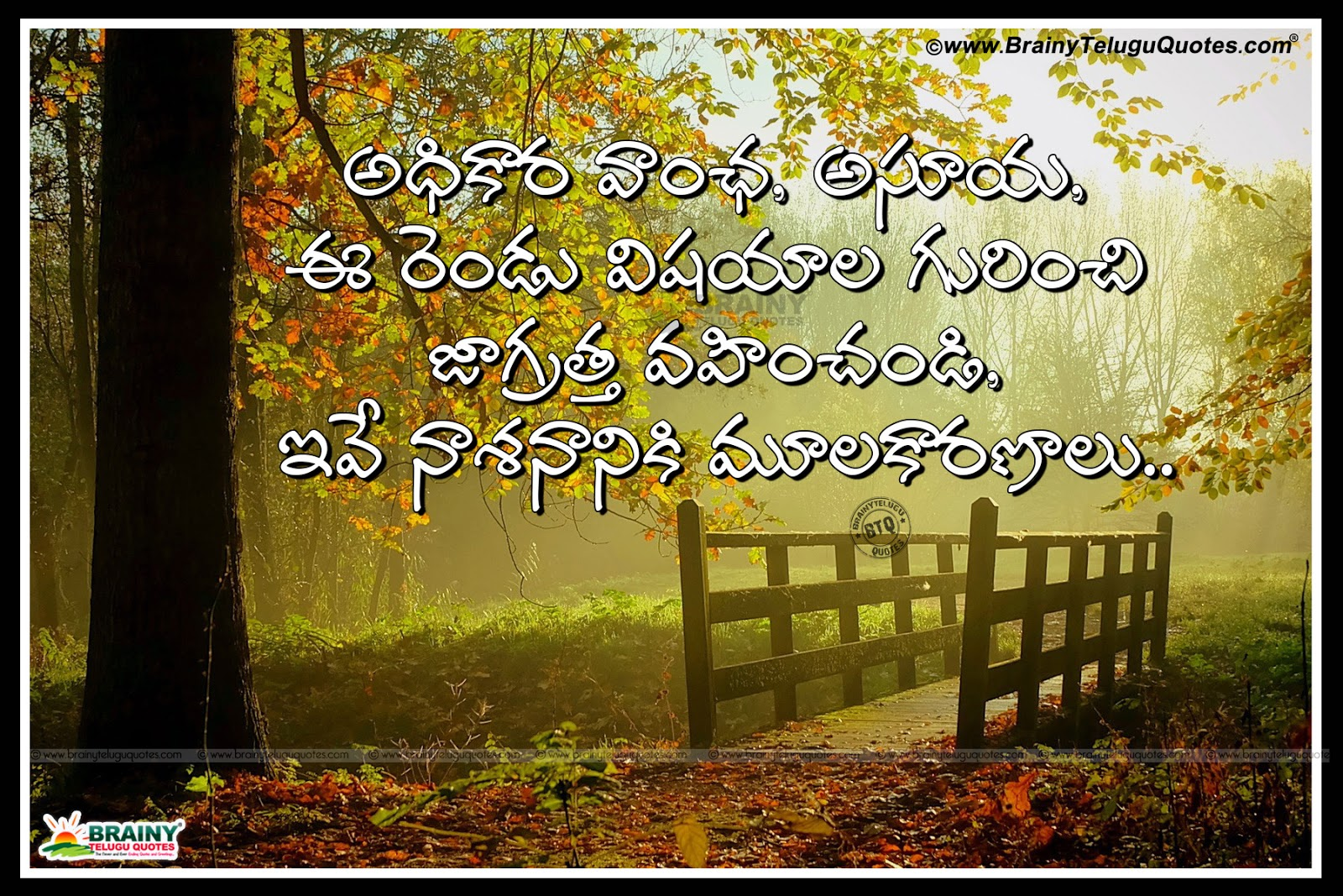 The 50 Best Good Morning Quotes Of All Time: Telugu Best All Time Life Inspirational Quotations