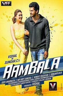 Aambala (2015) Tamil Movie Poster