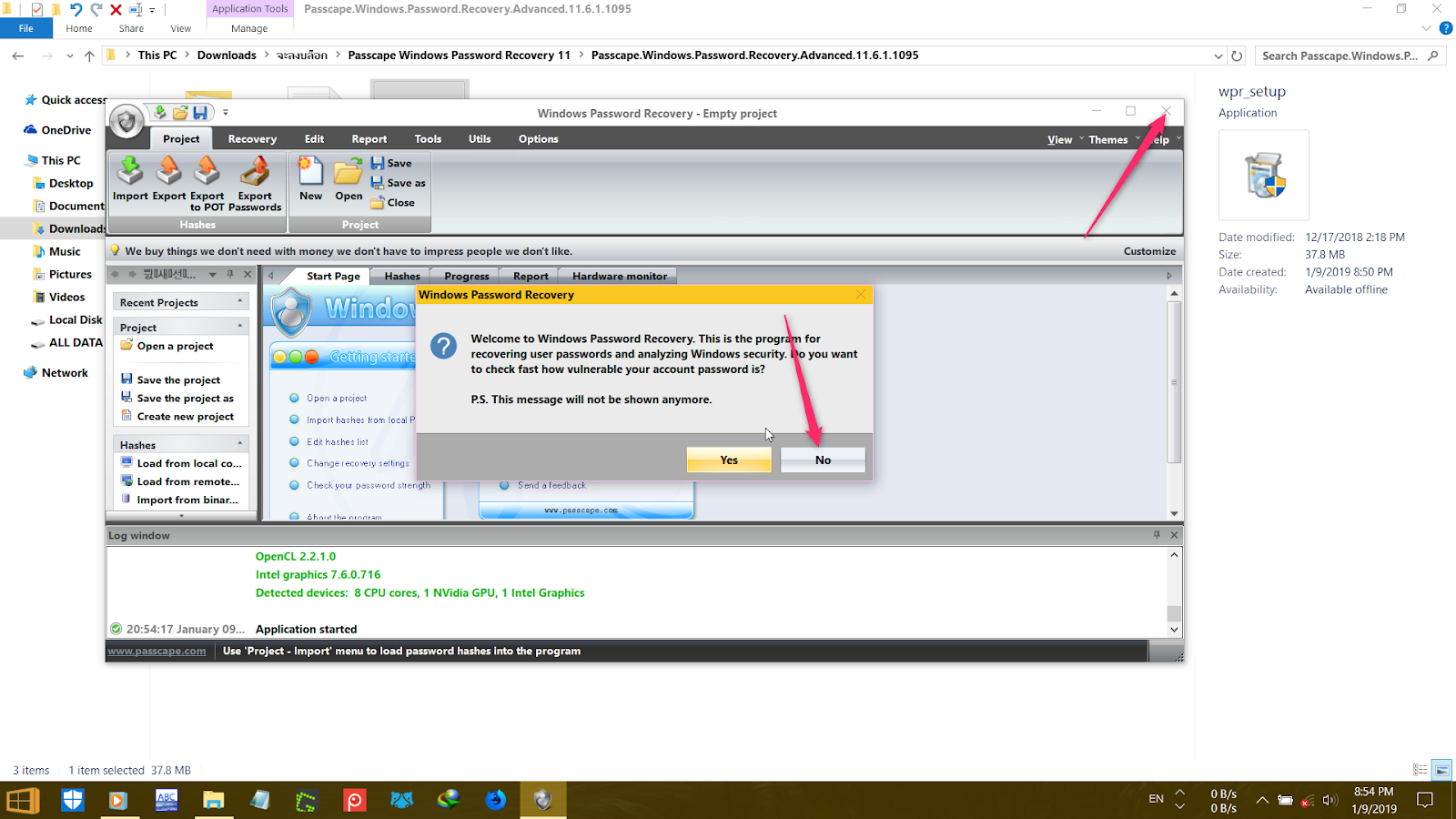 passcape reset windows password full