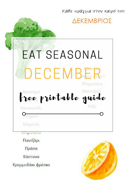 Eat Seasonally: December free printable guide