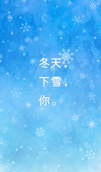 SNOW FLAKE/Chinese(Traditional)